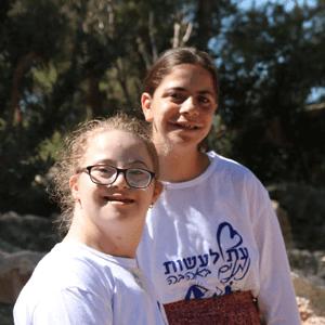 Et La'asot - Improving the lives of children with disablities